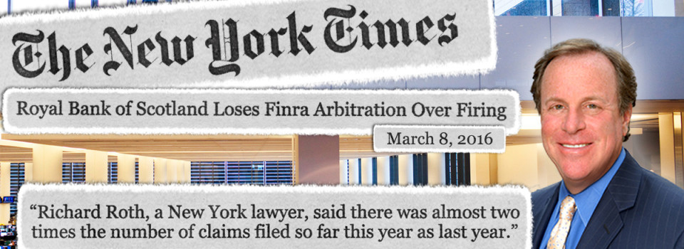 RBS Loses FINRA Arbitration - March 7, 2016